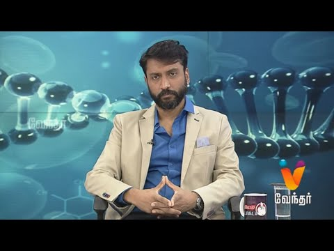 Causes Of Male Fertility Problems | Male Infertility Treatments - Hello Doctor [epi 1004]