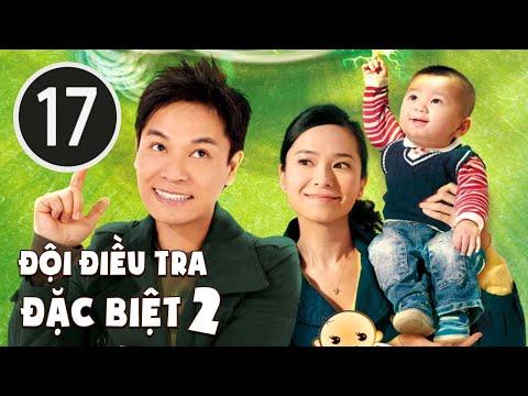 Đội điều tra đặc biệt II 17/25 (tiếng Việt); DV chính: Quách Tấn An , Quách Thiện Ni; TVB/2009 - Thời lượng: 43 phút.