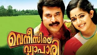 Video Venicile Vyapari | Malayalam  Full Movie| Mammootty new movie MP3, 3GP, MP4, WEBM, AVI, FLV April 2018