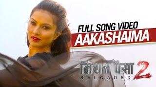 Aakashai Ma Chil Udyo (Movie Song - Mission Paisa 2 Reloaded) by Ram Chandra Kafle ft.Nisha Adhikari