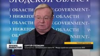 Сергей Степашин проинспектировал программу расселения аварийного жилья в Нижегородской области