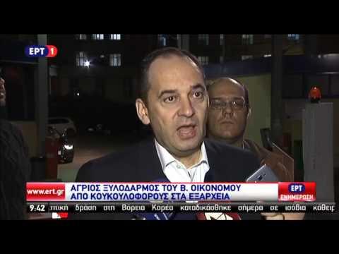 Γ. Πλακιωτάκης: Tα περιθωριακά στοιχεία αντιεξουσιαστών να τεθούν επιτέλους στο περιθώριο