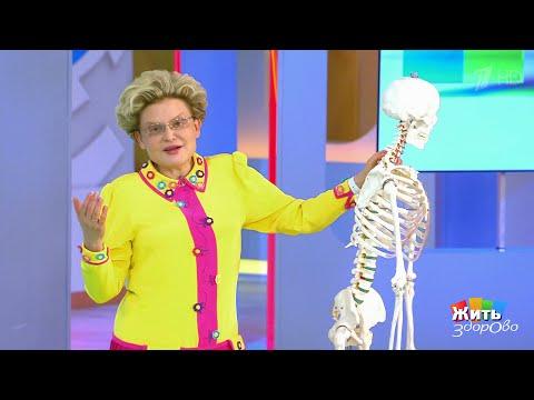 Жить здорово - Выпуск от 18.06.2018 - DomaVideo.Ru