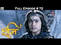 Shani - 14th February 2017 - शनि - Full Episode (HD)