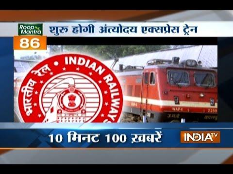 News 100 | 30th January, 2017 - India TV