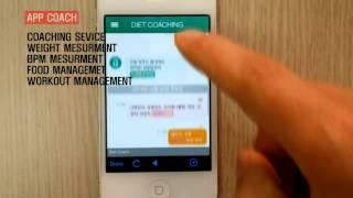 비핏 앱 코치 - 앱 체중계 다이어트 체중관리 칼로리 YouTube 동영상