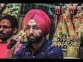 Ammy Virk | SAAB BAHADAR | ਸਾਬ ਬਹਾਦਰ Punjabi Film 2017 Movie