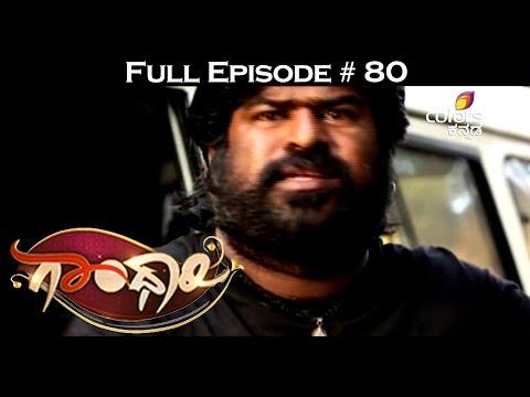Gandhari--18th-March-2016--ಗಾಂಧಾರಿ--Full-Episode