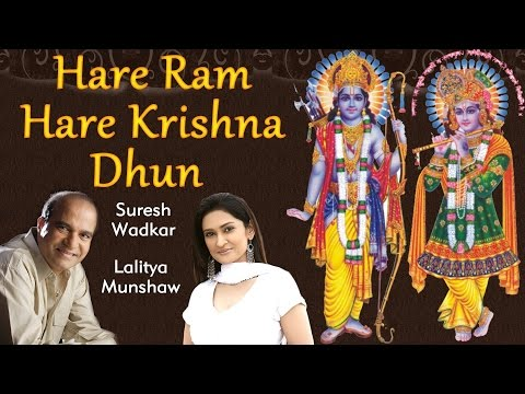 Video Hare Rama Hare Krishna Dhun - Suresh Wadkar | Lalitya Munshaw | Ram Navami download in MP3, 3GP, MP4, WEBM, AVI, FLV January 2017
