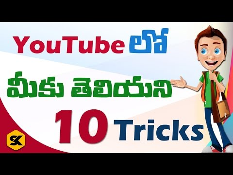 Top 10 Tricks in YouTube In Telugu By Sai Krishna