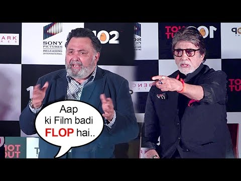 Amitabh Bachchan & Rishi Kapoor's SHOCKING Reaction When Reporter Says 102 Not Out Is A FLOP Movie