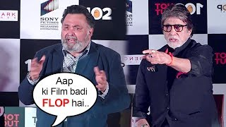 Video Amitabh Bachchan & Rishi Kapoor's SHOCKING Reaction When Reporter Says 102 Not Out Is A FLOP Movie MP3, 3GP, MP4, WEBM, AVI, FLV September 2018