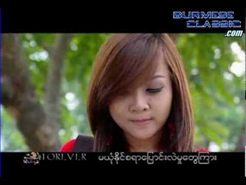 Wine Su Khine Thein - 14