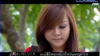 Video Wine Su Khine Thein - 14 download in MP3, 3GP, MP4, WEBM, AVI, FLV January 2017
