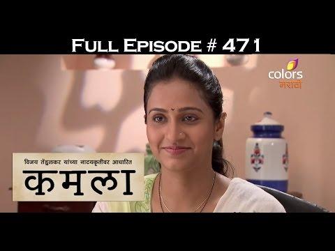 Kamala--19th-May-2016--कमला--Full-Episode