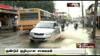 A report on the impact of rain on traffic in the city