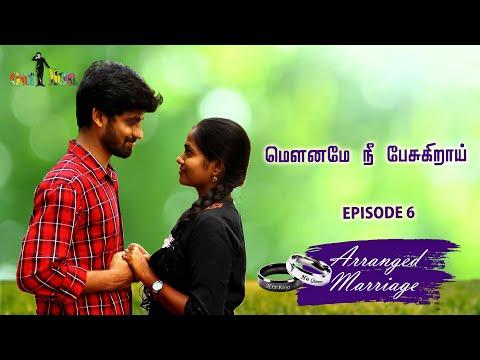 Arranged Marriage 👩❤️👨 Episode - 06 | மௌனமே நீ பேசுகிறாய் | Once More