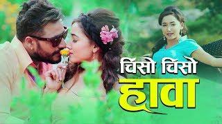 Chiso Chiso Hawa - Ramji Khand & Muna Thapa Magar
