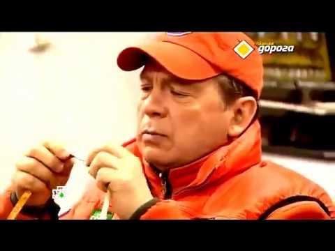 \Главная Дорога\Дневные ходовые огни - DomaVideo.Ru