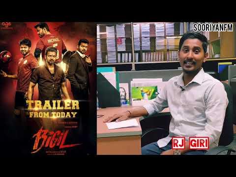 #BigilTrailerFromToday |தன் Biopicல் விஜய் சேதுபதி நடிப்பது உறுதி முரளி!!