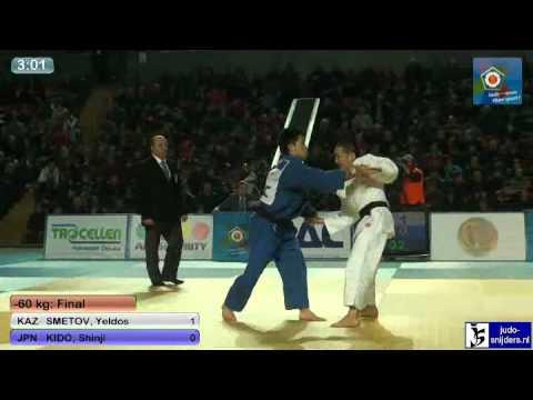 Дзюдо. Открытый чемпионат Европы. Финал, 60 кг. Елдос Сметов - Шиндзи Кидо