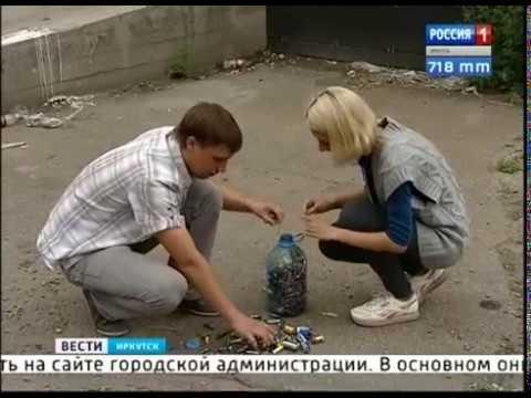 Выпуск «Вести-Иркутск» 16.08.2018 (18:40)