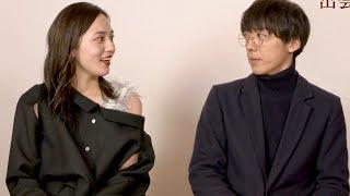 高橋一生×川口春奈がやり直したい過去とは?/映画『九月の恋と出会うまで』スペシャルトーク映像