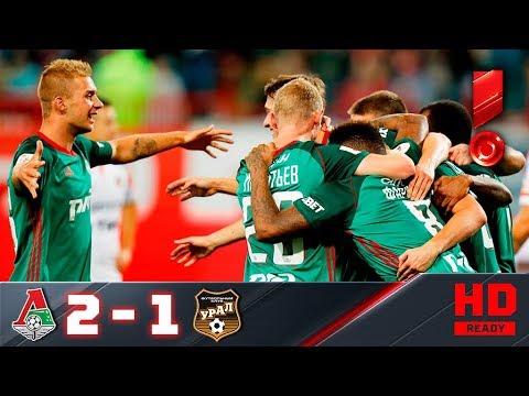 26.08.2017г. Локомотив - Урал - 2:1. Обзор матча
