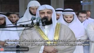 Video Meshary Al-'Afasy (مشاري العفاسي) : Sourate Al-Kahf (18) MP3, 3GP, MP4, WEBM, AVI, FLV September 2019