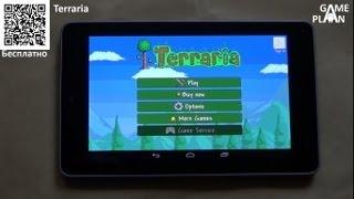 Обзор Terraria для Android