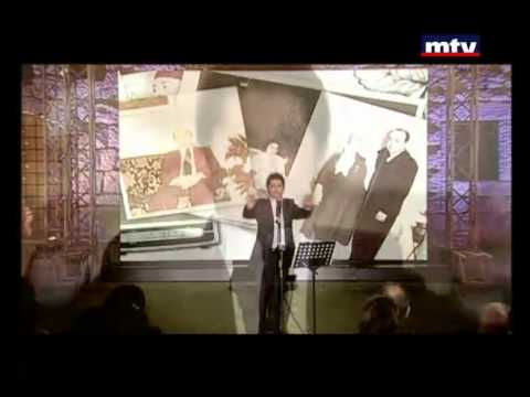 Moein Shreif - Nasri Shamseddine Tribute - معين شريف - يا مارق عالطوحين