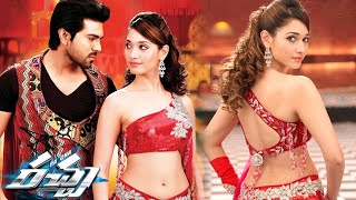 Dillaku Dillaku Song Lyrics from Racha - Ram Charan Teja