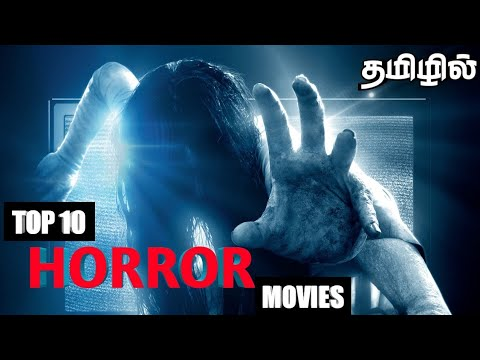 Top 10 Hollywood Horror Movies in Tamil Dubbed/tamil Dubbed Horror Movies/Movie Tamizhanda