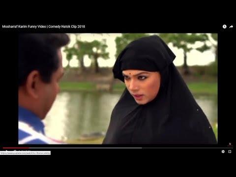Mosharraf Karim Funny Video | Comedy Natok Clip 2018