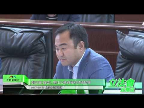 鄭安庭:關注公務員福利待遇問題 ...