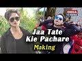 Superhit Music Video - Jaa Tate Kie Pachare - Making   Lubun-Tubun & Smaranika