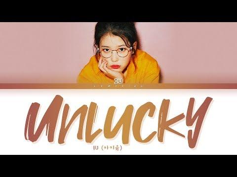 IU unlucky Lyrics (아이유 unlucky 가사) [Color Coded Lyrics/Han/Rom/Eng]