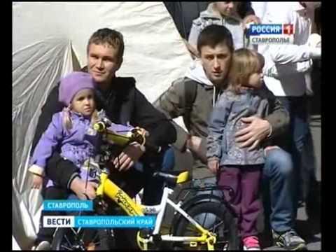 СГТРК День города 2014