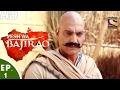 Peshwa Bajirao - पेशवा बाजीराव - Ep 1 - 23rd Jan, 2017