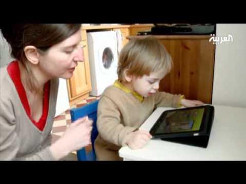 تأثير الآيباد على الأطفال - فيديو