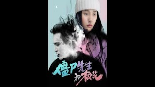 Nonton ZOMBIE BEAUTY FULL MOVIE SUBTITLE Film Subtitle Indonesia Streaming Movie Download