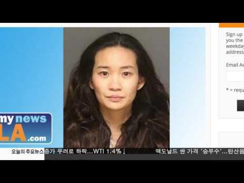 20대 한인 여성, 방화혐의 기소 2.22.17 KBS America News