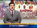CPI(M) for Multi Pronged Approach to counter BJP RSS Combine | Hyderabad - Video