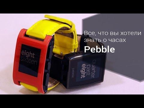 Обзор умных часов pebble и pebble steel