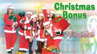 Download Lagu Aegis - Christmas Bonuss Video) Mp3