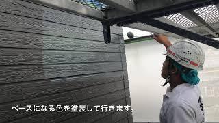 関市 壁2色塗り/O様邸/石井