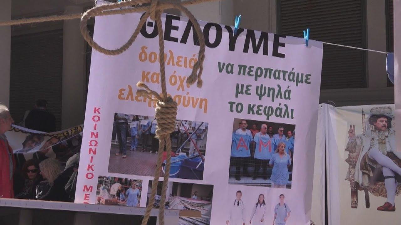 Άμεσες προσλήψεις και καμία απομάκρυνση, ζητούν γιατροί και νοσηλευτές