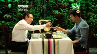 Nonton    3       The Third Hospital Ep 19 20                                       Film Subtitle Indonesia Streaming Movie Download