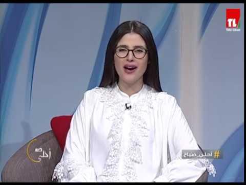 Ahla Sabah