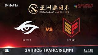 Secret vs Effect, DAC 2018 [Jam, Maelstorm]